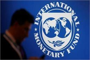 hard economic challenges in front of pakistan says imf