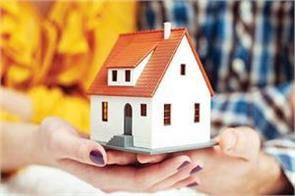 home loans are cheaper than personal loans