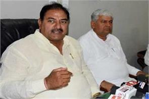 abhay chautala will file a fresh complaint against rebel legislators