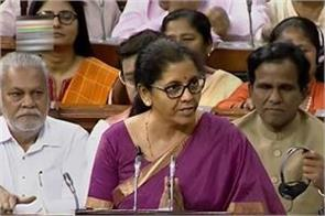 sitharaman narrated in chanakya policy in parliament
