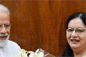 pm modi trusts to set up medical college in jamia millia islamia