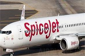 spicejet monsoon sale fares start from rs 888