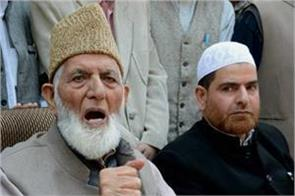 government prepared 200 list of separatist leaders