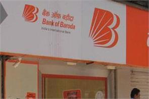 bank of baroda 2019 recruitments made on 25 posts of specialist it officers