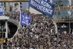 violent protest against chinese businessmen in hong kong