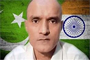 pakistan court constitutes larger three member bench in kulbhushan case
