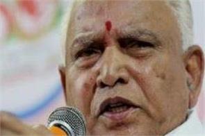 ban on celebrating tipu jayanti in karnataka