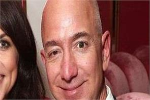 amazon founder wife will get 38 billion on divorce settlement case
