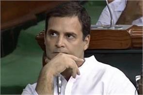 rahul gandhi slogans in the parliament