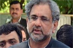 nab arrested former pakistan pm shahid abbasi