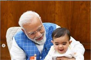 special friend to meet pm modi in the parliament