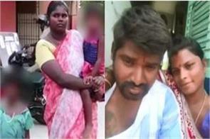 woman found his missing husband on tiktok video