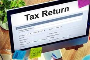 file tax returns if you have foreign trips steep electricity bills