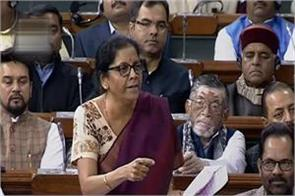 finance minister s reply in lok sabha on budget discussion