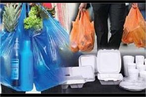 australia cuts plastic bag uses fastly uno sight on india