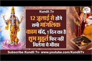 bhadariya navami shubh tithi aur muhurat