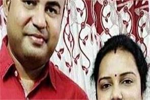 chattisgarh couple top in pcs exam anubhav singh vibha singh inspiring