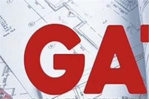 gate exam 2020 examination application will started soon