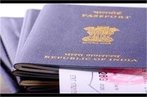 foreign ministry issued a list of fake travel agents