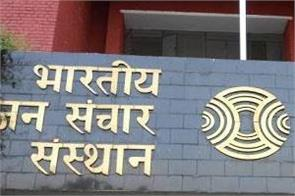 iimc 2019 the result of final list will be released on this day
