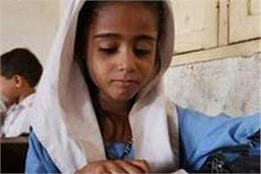 1 in 4 children in pak will remain uneducated by 2030