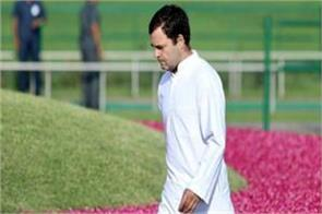 many cases of defamation will keep rahul gandhi busy