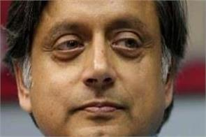 shashi tharoor appearing in court on c