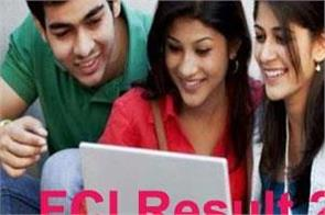 fci result 2019 the result of the first phase of fci issued