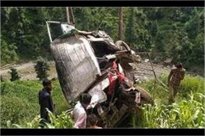 accident in ramban  2 dead