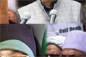 jammu kashmir amit shah study abroad leaders