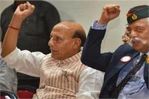 i will do my best to protect the pride and honor of my soldiers rajnath
