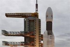 quiz contest on space