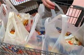 new zealand imposes ban on plastic bags