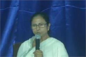 mamta banerjee launches website