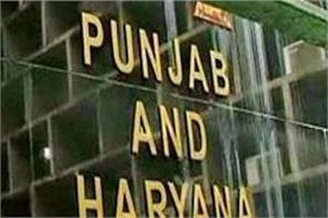 high court asks haryana punjab for papers to show chandigarh capital