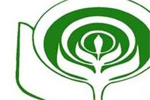 nabard mains exam 2019 admit card for the examination released