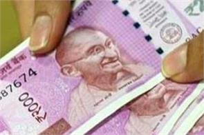banks and insurance companies have rs 32 000 crore unclaimed money