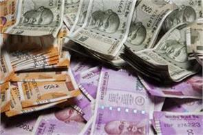 government to raise rs 32 5 lakh crore by reducing stake