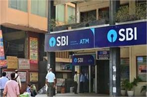 sbi gets billions of customers gift charge charged on imps