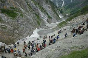 special plan from bsnl for amarnath pilgrims