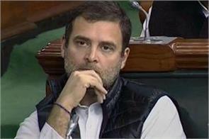 pm modi gets no 1 rahul gandhi gets number 467 seat