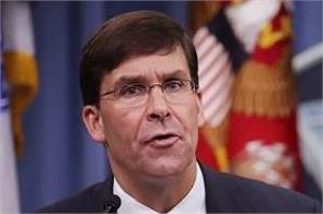us says pakistan is taking action against anti india groups