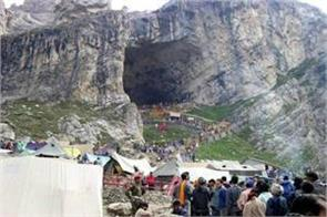 amarnath yatra starts from jammu and pahalgam