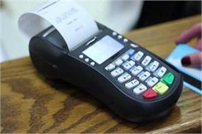 spice money launches smartphone enabled micro atm