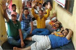srinagar chalo abhiyan of phe employees on 23 july