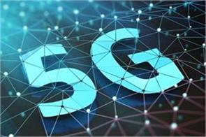 china will spend 150 billion dollar on 5g over the next 6 years