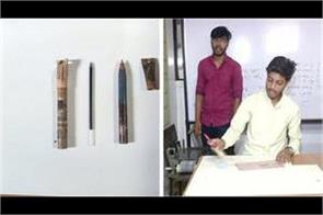 ecofriendly pen in just 4 to 5 rupess