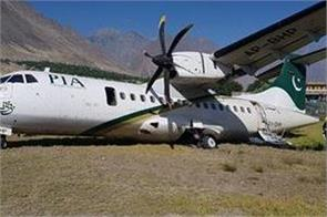 pak airlines plane skids off runway in gilgit airport