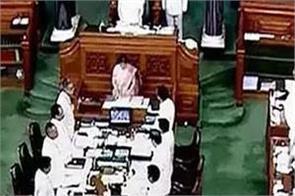 nia amendment bill passed in lok sabha