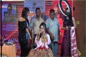 fairies fair in kurukshetra